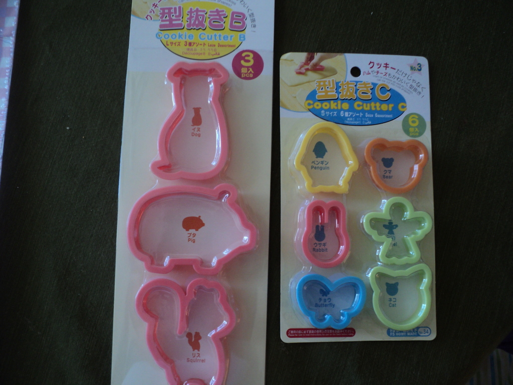 Daiso cookie cutters2