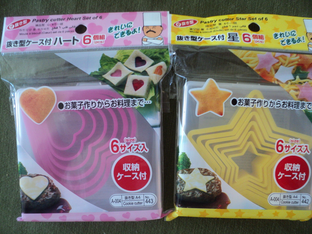 Daiso cookie cutters